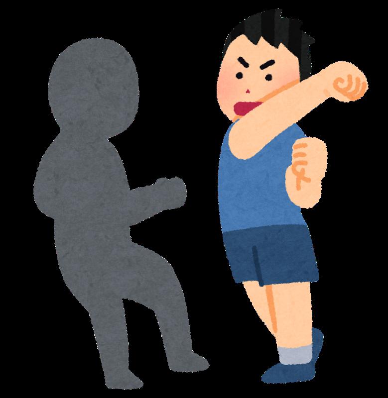 AGAで悩む男性は見当違いな男性ホルモンと戦っていることも多い