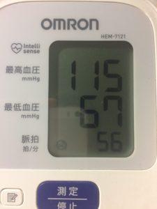 ミノキシジルタブレット服用4時間で元の血圧に戻る